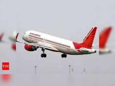 छह शहरों से कोलकाता के लिए उड़ानों पर पाबंदी।