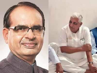 bjp mla ajay vishnoi writes to cm shivraj singh chauhan, says ...