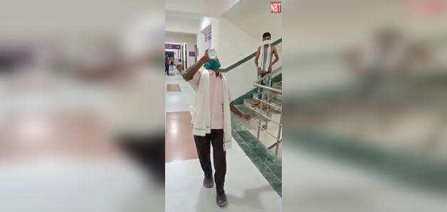 कोरोना से 'जंग' जीतने की खुशी में मरीज ने अस्पताल में किया डांस, Video वायरल