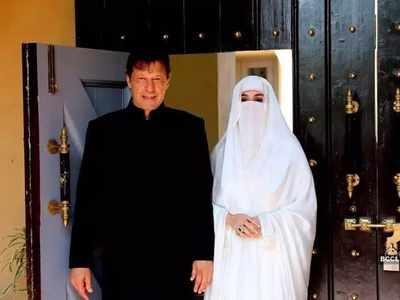 इमरान खान और बुशरा बीबी