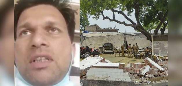 विकास दुबे मुठभेड़: घायल पुलिसकर्मी ने सुनाई घटना की आपबीती