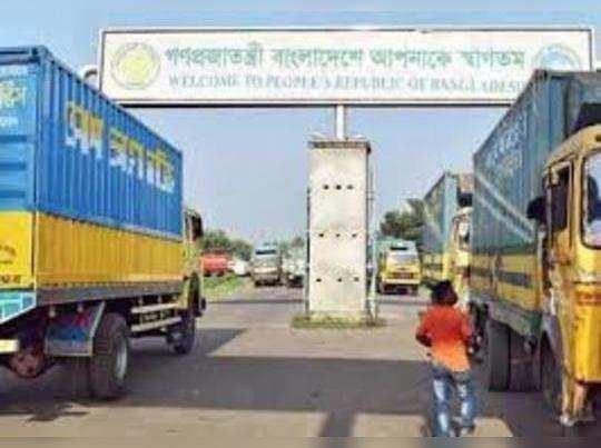 पेट्रापोल सीमा पर भारतीय निर्यात रोक दिया गया था।