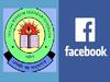 CBSE और Facebook कराएंगे डिजिटल प्लेटफॉर्म की ट्रेनिंग, स्टूडेंट्स व टीचर्स करें रजिस्टर
