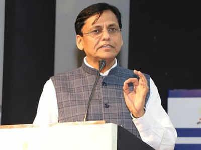 नित्यानंद राय ने वर्चुअल रैली को संबोधित किया।