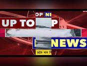 चंबल के रास्ते मध्य प्रदेश भाग निकला विकास दुबे?, Top-5 UP News