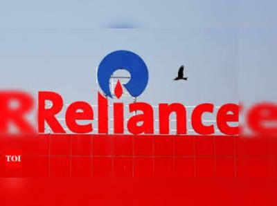 RIL का बाजार पूंजीकरण 11.5 लाख करोड़ रुपये के स्तर को पार कर गया।
