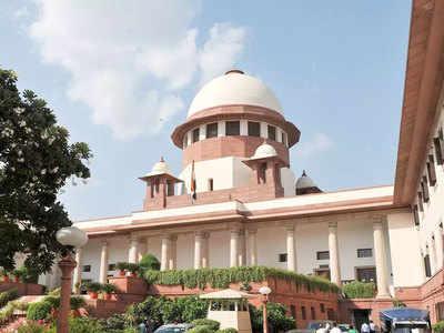 सुप्रीम कोर्ट ने वकील पर लगाया 100 रुपया का हर्जाना, जानिए क्या है कारण