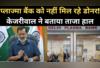 दिल्ली में कोरोना केस 1 लाख पार, क्या बोले AK?