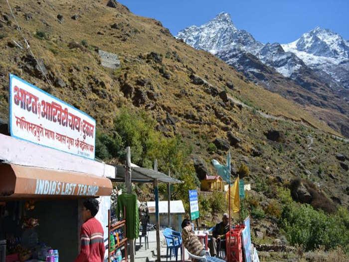 भारत के अंतिम गांव में बाहरियों की एंट्री बैन