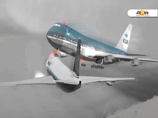 2 planes collide