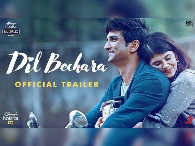 Dil Bechara Traile: सुशांत की आखिरी फिल्म 'दिल बेचारा' का ट्रेलर हुआ रिलीज