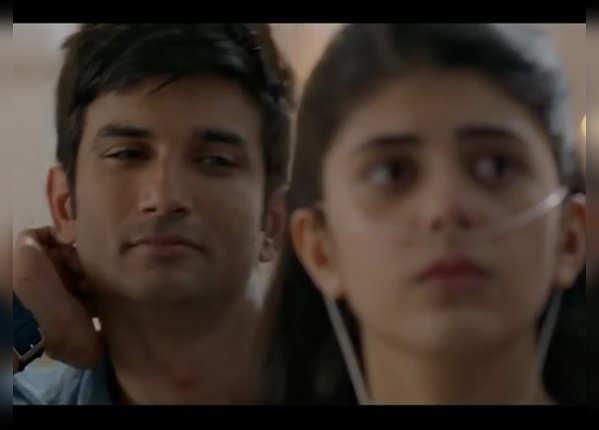 सुशांत की इस फिल्म से संजना का डेब्यू