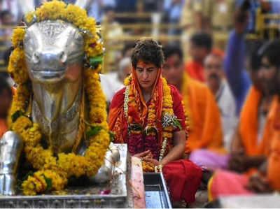 मई 2019 में महाकालेश्वर मंदिर गई थीं प्रियंका गांधी