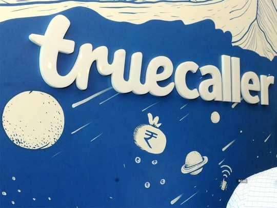 Truecaller: ನಿಮ್ಮ ಅಕೌಂಟ್ ಡಿಲೀಟ್ ಮಾಡಿ, ಫೋನ್ ನಂಬರ್ ತೆಗೆಯುವುದು ಹೇಗೆ?