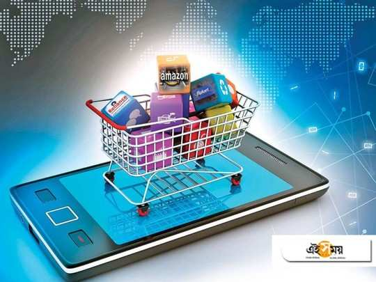 to keep a check on e commerce centre is drafting new laws