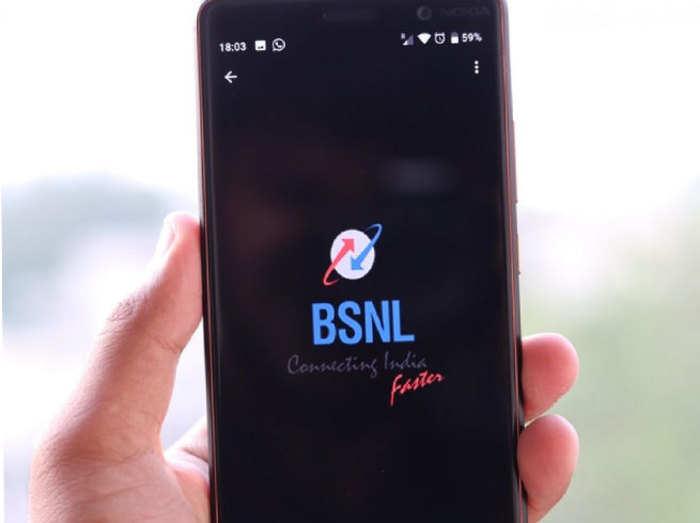 BSNL के दो धांसू प्लान, ₹100 से कम में 3GB डेटा और फ्री कॉलिंग