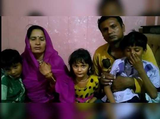 पाकिस्तान गए दंपति तो पत्नी को नहीं मिली लौटने की इजाजत , भारत सरकार से पति कर रहा गुहार