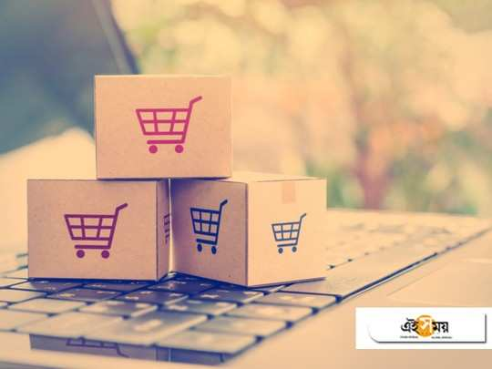 demand for warehouses are increasing for e commerce companies