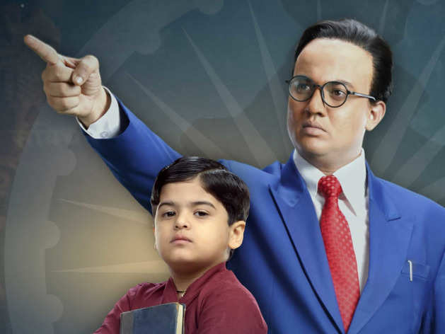'एक महानायक- डॉ बी.आर. आंबेडकर' टीवी शो