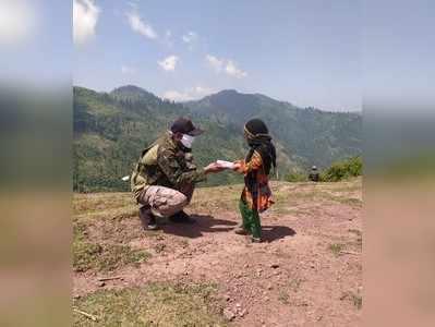 कश्मीर में सेना की तरफ से कुछ यूं की जा रही बच्चों की मदद