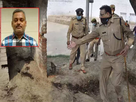 uttar pradesh police recover these thinks from vikas dubey house in kanpur