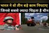 जिससे चिढ़ता है चीन, भारत ने वो 3 काम निपटाए