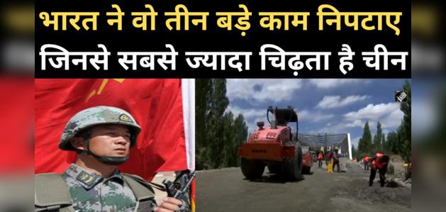 लद्दाख: BRO ने 3 महीने में बनाए सेना के लिए जरूरी 3 पुल