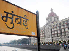 महाराष्ट्र में कल से खुलेंगे लॉज-होटल, रेस्टोरेंट के लिए करना होगा इंतजार