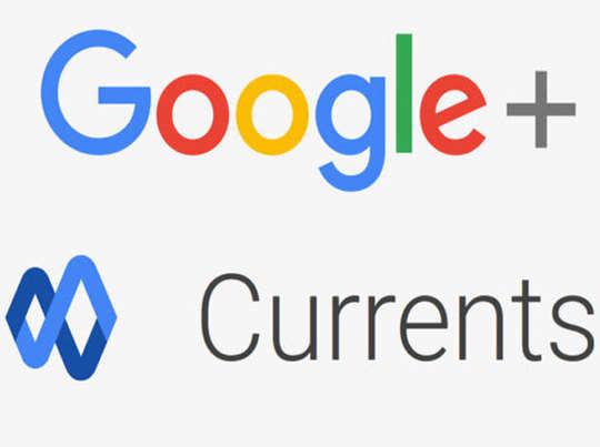 गूगल ने लॉन्च किया नया सोशल मीडिया ऐप, यहां जानें सबकुछ