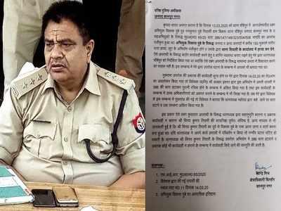 शहीद सीओ देवेंद्र मिश्रा (फाइल फोटो), उनका वायरल लेटर