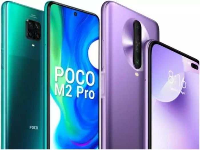 Poco M2 Pro vs Poco X2: जानें क्या है दोनों में फर्क