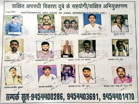 poster kanpur police