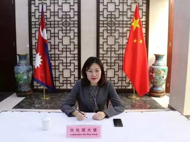 नेपाल में चीन की राजदूत