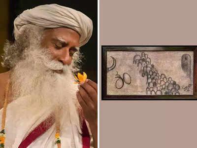 जग्गी वासुदेव की पेंटिंग 5 करोड़ में बिकी