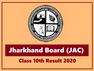 JAC 10th result: झारखंड बोर्ड 10वीं के नतीजे आज, कैसे करें चेक