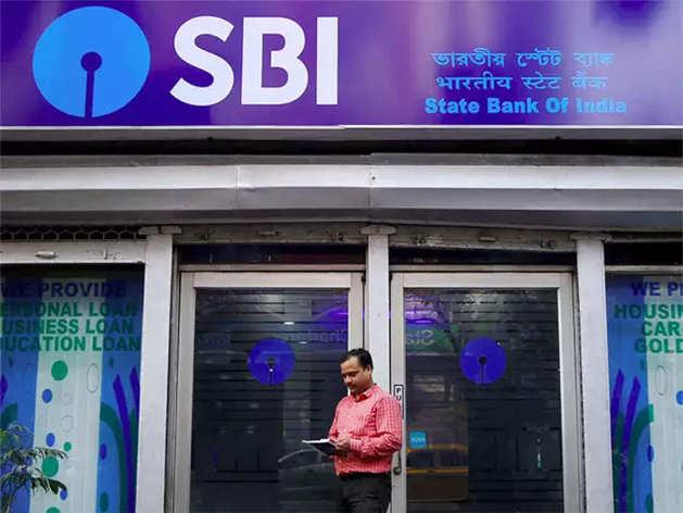 भारतीय स्टेट बैंक ने 14वीं बार घटाईं ब्याज दरें, जानिए किसे होगा फायदा