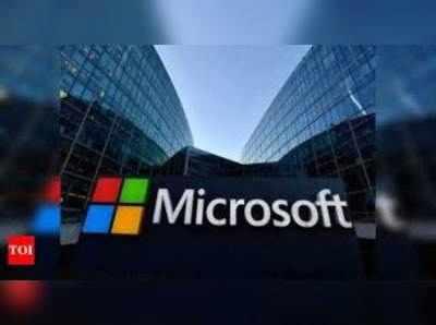 माइक्रोसॉफ्ट ने एनएसडीसी के साथ हाथ मिलाया है।