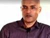 कुलभूषण जाधव: आईसीजे के फैसले पर पाकिस्तान का नया खेल, पिता को दी मिलने की अनुमति