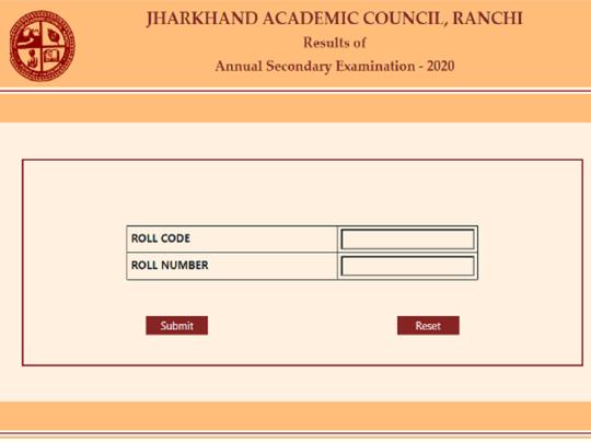 JAC result 2020