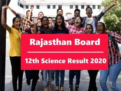राजस्थान बोर्ड 12वीं साइंस रिजल्ट (सांकेतिक तस्वीर)