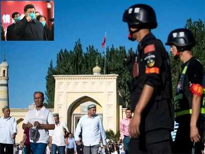 चीन के उइगुर मुसलमान
