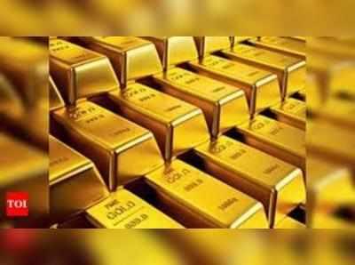 सोने की कीमत इस साल करीब 40 फीसदी बढ़ी है।