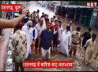 रतनगढ़ में बाढ़ के हालात! गंदे पानी में उतरे BJP विधायक