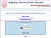 MBOSE HSSLC result: मेघालय बोर्ड 12वीं का रिजल्ट जारी, एक क्लिक में देखें