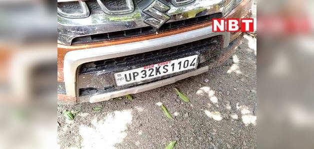 कानपुर से आए 2 वकीलों को उज्जैन पुलिस ने किया गिरफ्तार