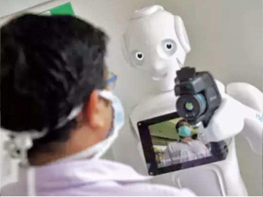 रोबोट का ट्रायल