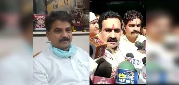 विकास की गिरफ्तारी पर बाला बच्चन ने उठाए सवाल, कहा- गृह मंत्री नरोत्तम मिश्रा थे कानपुर के चुनाव प्रभारी