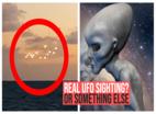 असली UFO या कुछ और? वायरल हुआ वीडियो