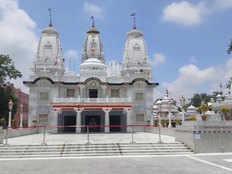 टूटी सालों पुरानी परंपरा, पूर्व नेपाल नरेश के जन्मदिन पर गोरखनाथ मंदिर से नहीं गया महाप्रसाद