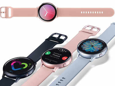Galaxy Watch Active 2 4G ऐल्युमिनियम एडिशन स्मार्टवॉच